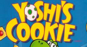 yoshi's cookie retro achievements