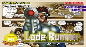 lode runner advance retro achievements
