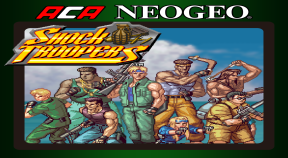 aca neogeo shock troopers xbox one achievements