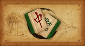 mahjong xbox one achievements