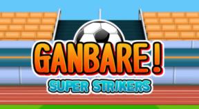 ganbare! super strikers steam achievements