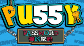 pussy password steam achievements