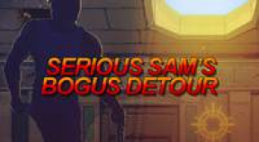 serious sam's bogus detour gog achievements