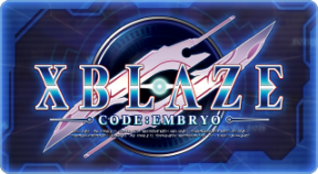 xblaze code   embryo ps3 trophies