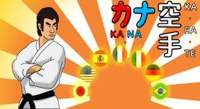 kana karate language master google play achievements
