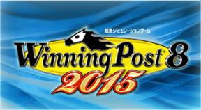 winning post 8 2015 vita trophies