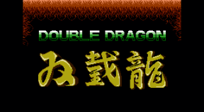 double dragon ps4 trophies