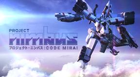 project nimbus  code mirai trophy ps4 trophies
