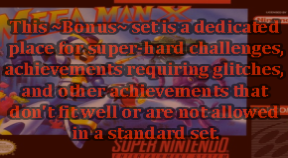 ~bonus~ mega man x retro achievements