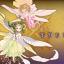 Mischievous Forest Fairy