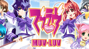 muv luv steam achievements