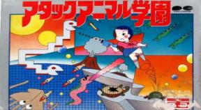 attack animal gakuen retro achievements