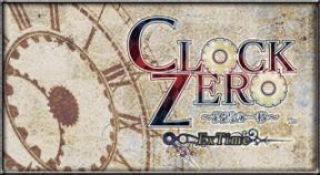 clock zero extime vita trophies