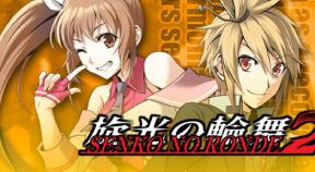 senko no ronde 2 steam achievements