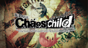 chaoschild ps4 trophies