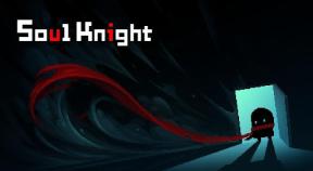 soul knight google play achievements