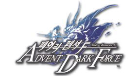 f advent dark force ps4 trophies