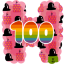 100 Times Kaboom