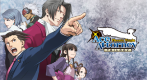 phoenix wright  ace attorney trilogy ps4 trophies