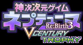 yuan rebirth3 vita trophies