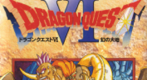 dragon quest vi retro achievements