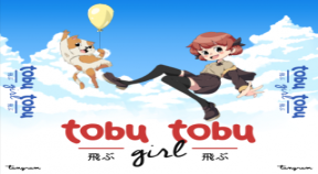 ~homebrew~ tobu tobu girl retro achievements