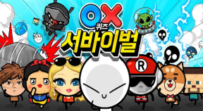 ox quiz race 100 google play achievements