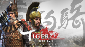 tiger knight steam achievements