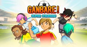ganbare! super strikers xbox one achievements