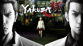 yakuza kiwami windows 10 achievements
