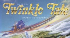 twinkle tale retro achievements