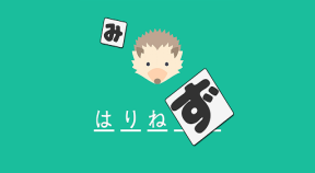 guess japanese words google play achievements