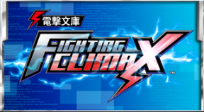 fighting climax vita trophies