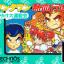 The Nekketsu Team's Power