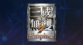empires ps3 trophies