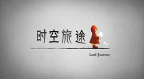 lost journey free google play achievements