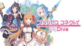 re dive google play achievements