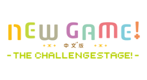 new game! the challenge stage! vita trophies