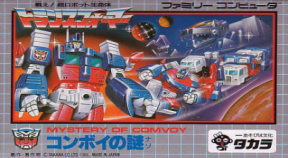 transformers  mystery of convoy retro achievements