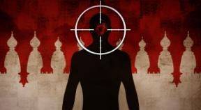 alekhine's gun ps4 trophies