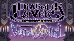diabolik lovers vandead carnival vita trophies
