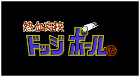 nekketsu high school dodgeball club ps4 trophies