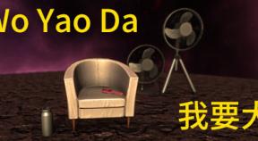 wo yao da steam achievements