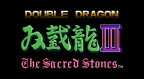double dragon   the sacred stones ps4 trophies