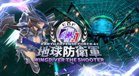 edf 4.1 wingdiver the shooter ps4 trophies