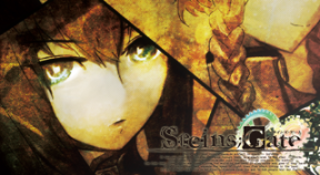 steinsgate ps3 trophies