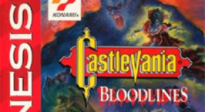 castlevania  bloodlines retro achievements
