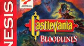 castlevania  bloodlines retro achievements
