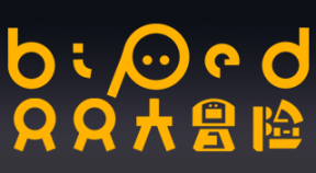 biped ps4 trophies