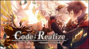 code  realize ~guardian of rebirth~ vita trophies